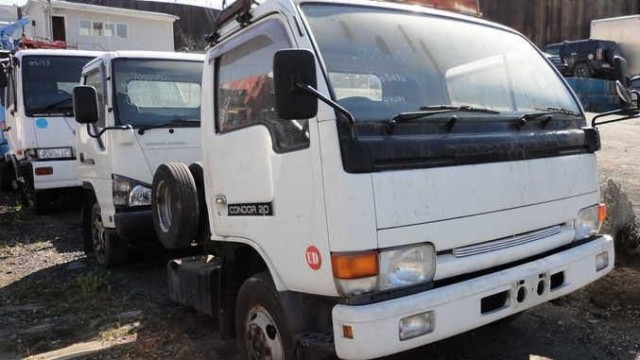 грузовые автомобили под разбор владивосток Банк