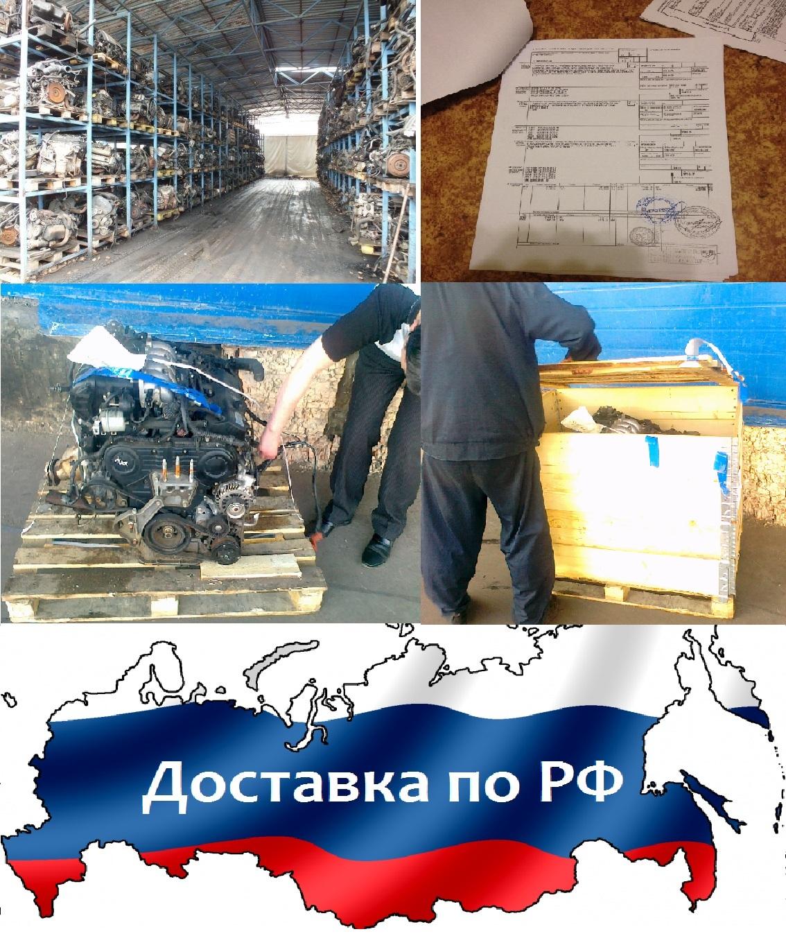 Склад_моторов