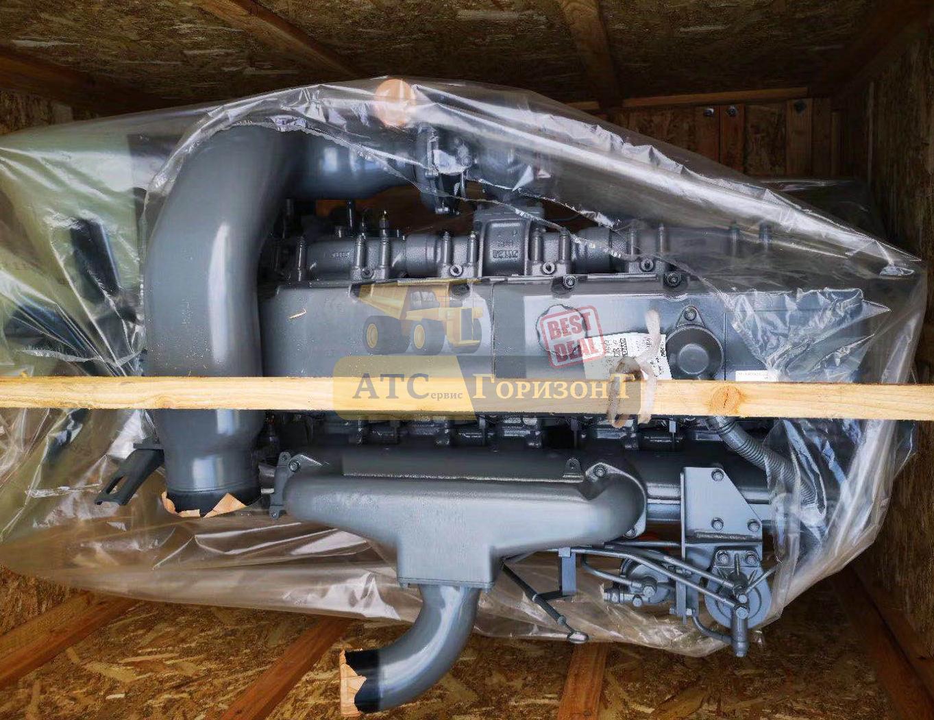 Двигатель Hitachi FH 450