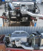 двигатель курсор 8