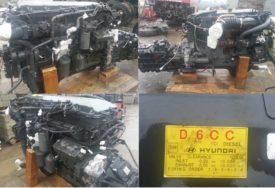 Двигатель D6CC