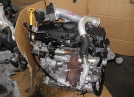 Двигатель BPC